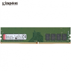 金士顿(Kingston)DDR4 2400 8G 台式机内存